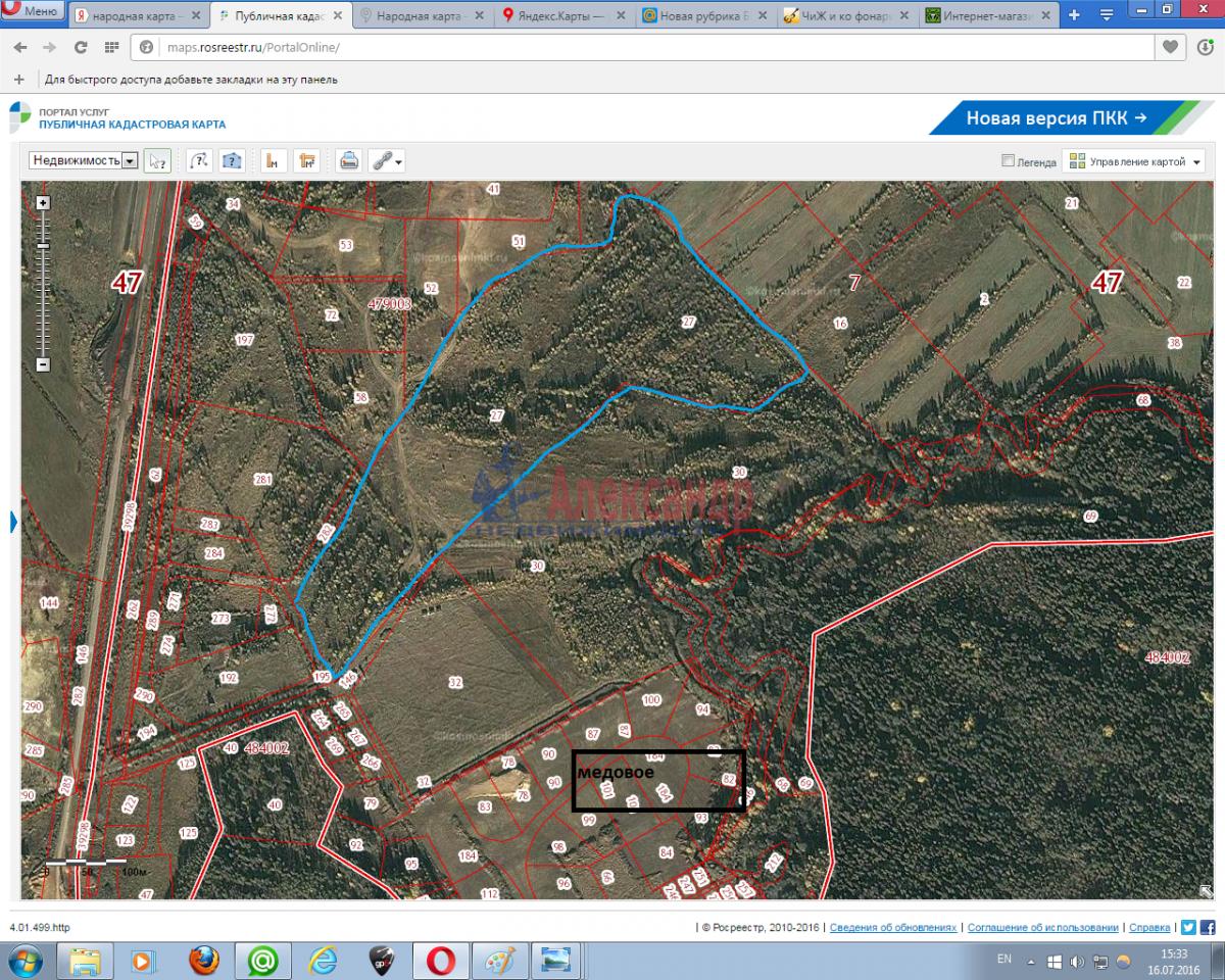 Земельный участок (0м2) на продажу — фото 2 из 2