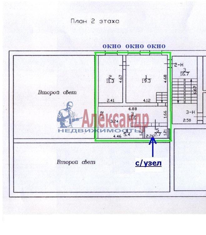 Офис (50м2) в аренду — фото 12 из 13