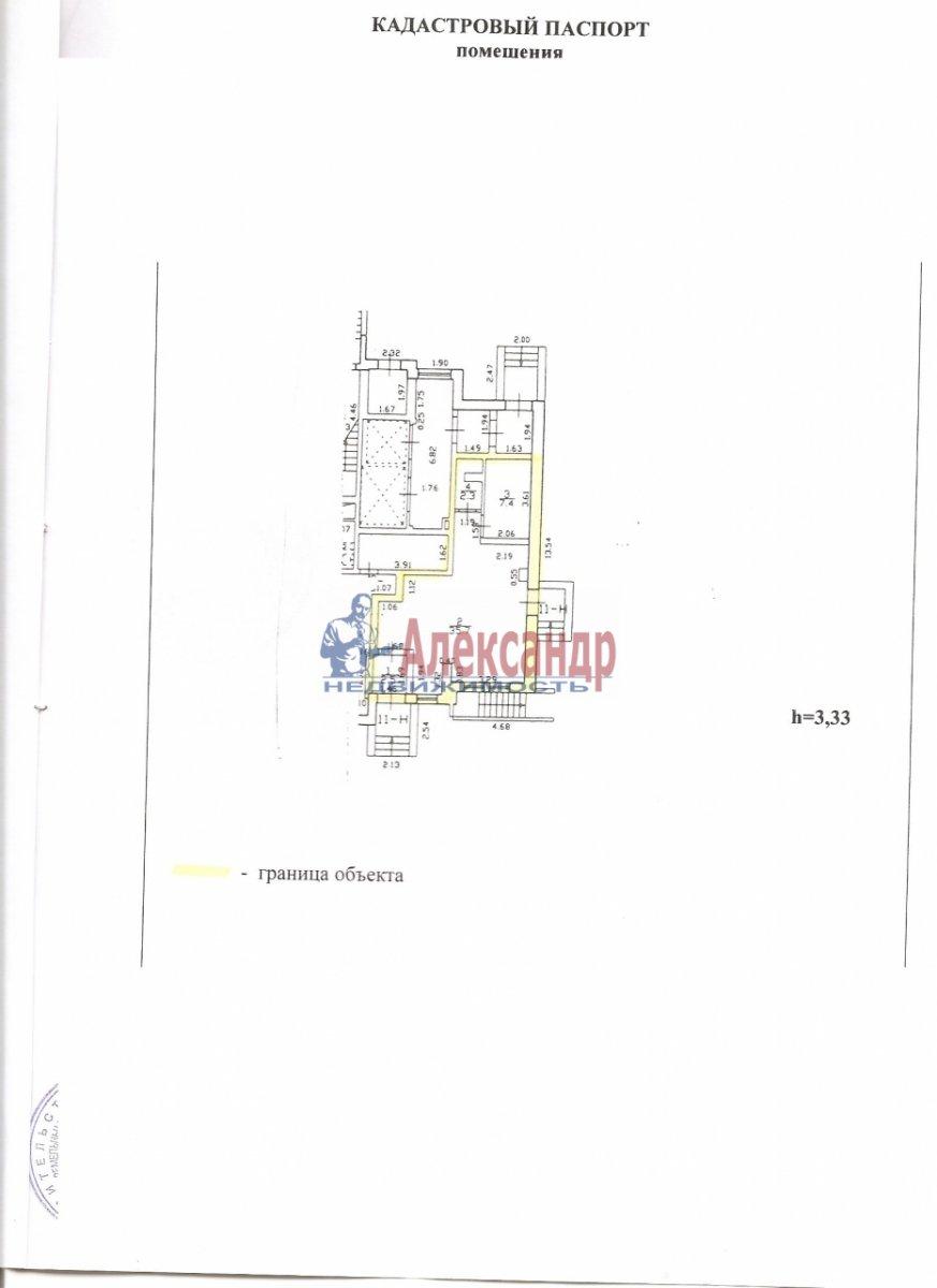 Торговое помещение (50м2) в аренду — фото 3 из 4
