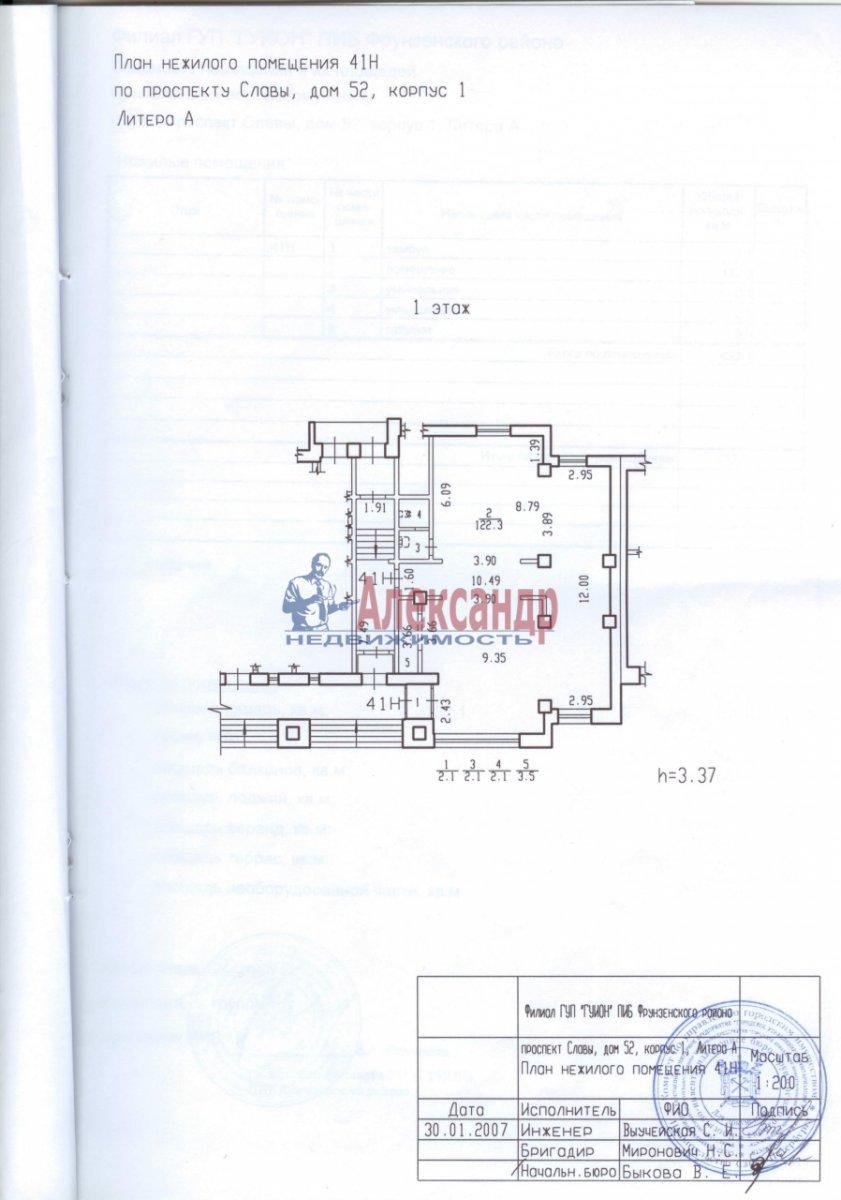 Помещение (132м2) в аренду — фото 7 из 7
