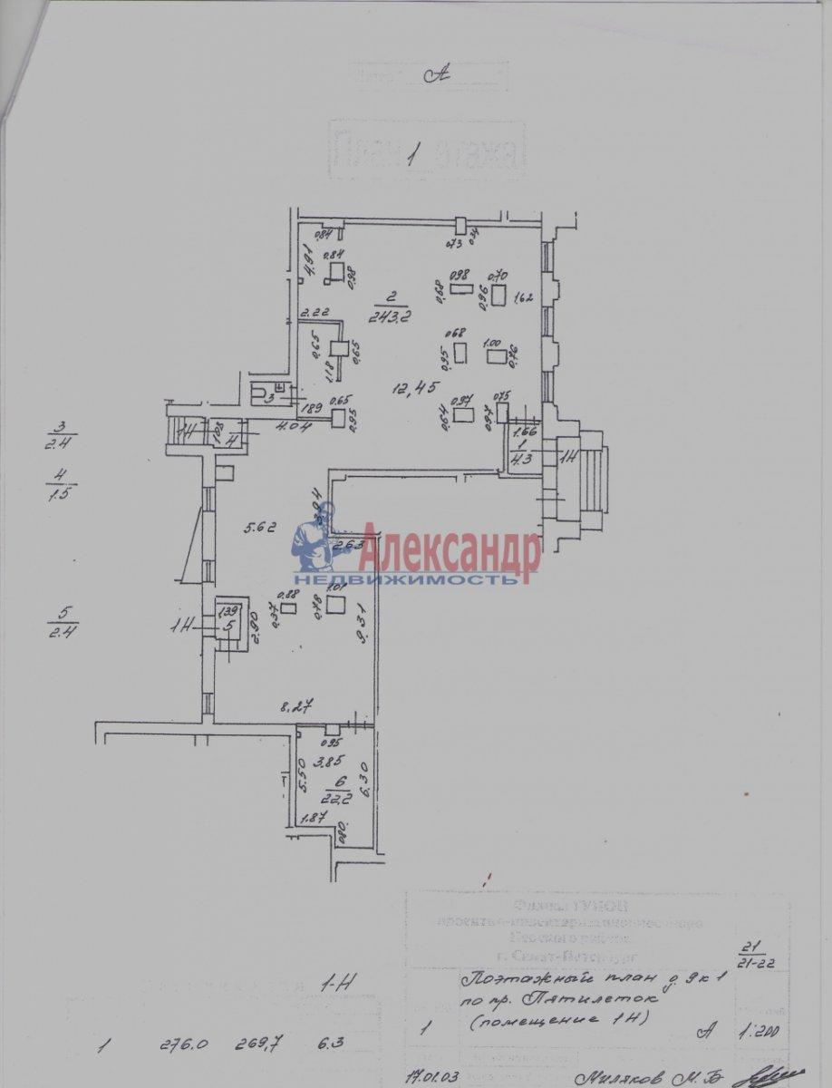 Помещение (130м2) в аренду — фото 11 из 11