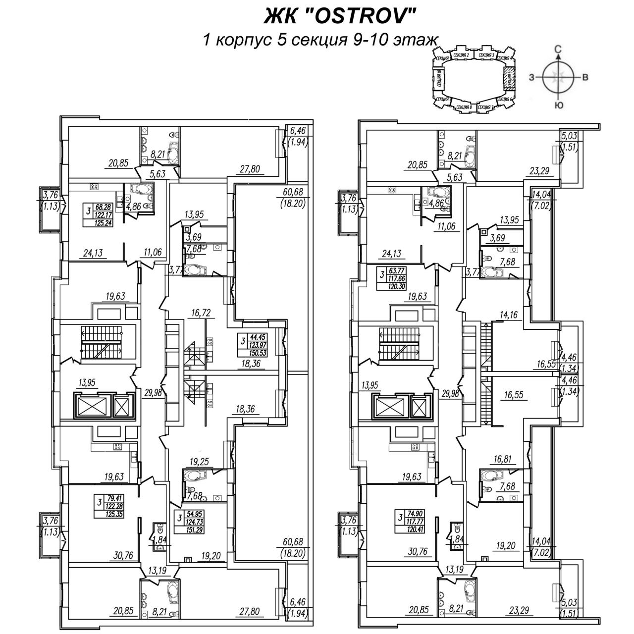 Ремесленная ул., д.2, к.А
