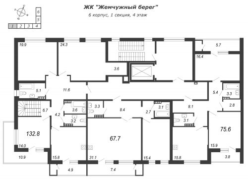 4-комнатная квартира на продажу (132,8 м<sup>2</sup>)