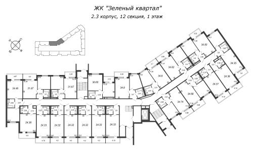 2-комнатная квартира на продажу (34,7 м<sup>2</sup>)