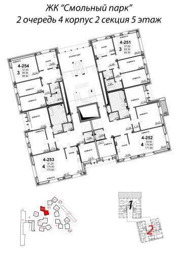 4-комнатная квартира на продажу (172,4 м<sup>2</sup>)