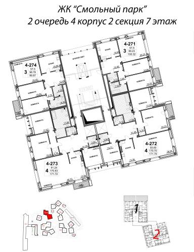 4-комнатная квартира на продажу (173,4 м<sup>2</sup>)