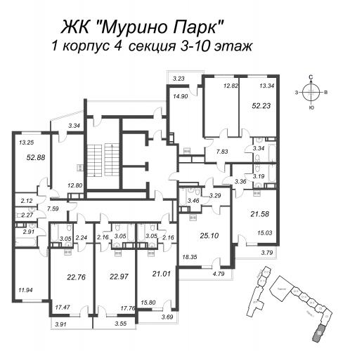 2-комнатная квартира на продажу (52,2 м<sup>2</sup>)