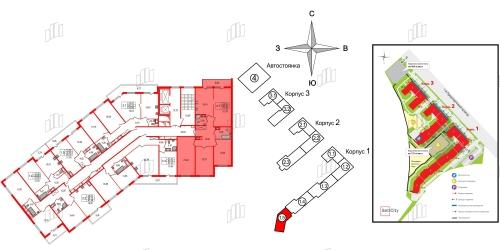 4-комнатная квартира на продажу (108,9 м<sup>2</sup>)