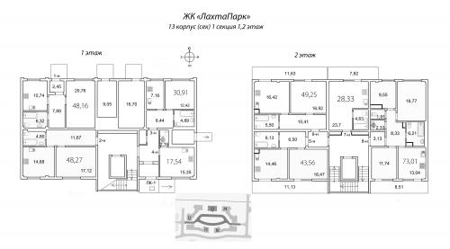 1-комнатная квартира на продажу (48,3 м<sup>2</sup>)