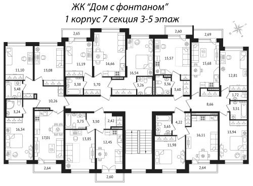 3-комнатная квартира на продажу (75,7 м<sup>2</sup>)