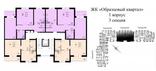 2-комнатная квартира на продажу (69,4 м<sup>2</sup>)