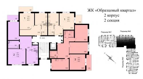 3-комнатная квартира на продажу (96,3 м<sup>2</sup>)