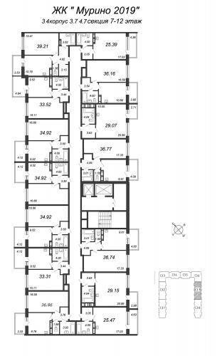 1-комнатная квартира на продажу (39,2 м<sup>2</sup>)