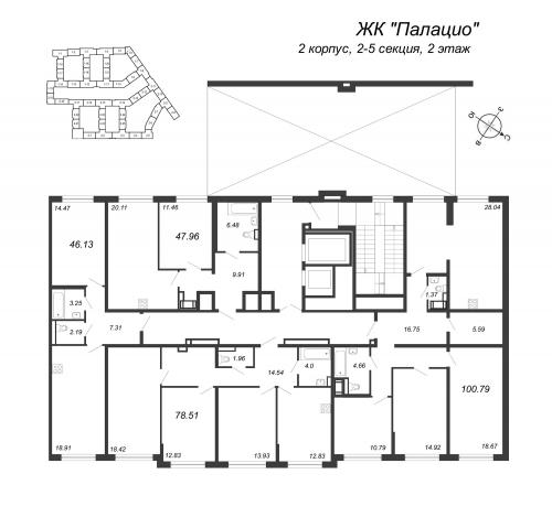 4-комнатная квартира на продажу (100,8 м<sup>2</sup>)