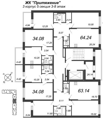 3-комнатная квартира на продажу (63,1 м<sup>2</sup>)