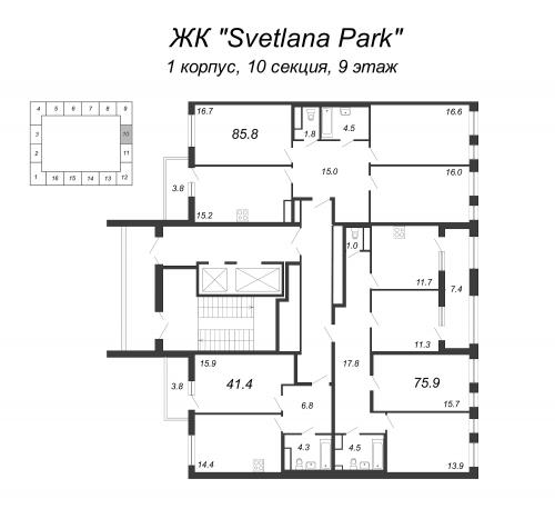 3-комнатная квартира на продажу (85,8 м<sup>2</sup>)