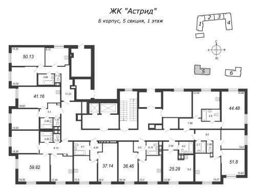 2-комнатная квартира на продажу (41,2 м<sup>2</sup>)