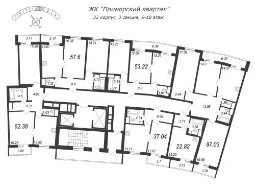 2-комнатная квартира на продажу (37,0 м<sup>2</sup>)