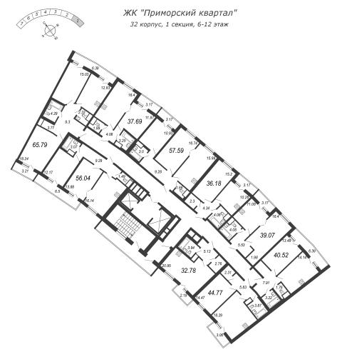 3-комнатная квартира на продажу (56,0 м<sup>2</sup>)