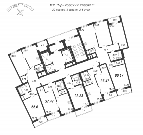 3-комнатная квартира на продажу (86,2 м<sup>2</sup>)