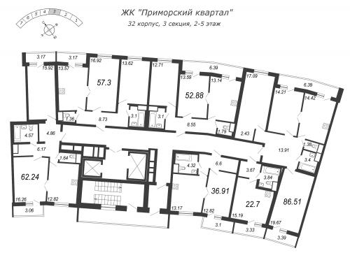 3-комнатная квартира на продажу (86,5 м<sup>2</sup>)