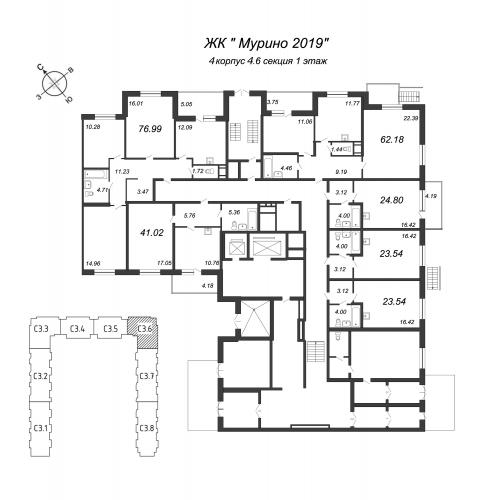 1-комнатная квартира на продажу (41,0 м<sup>2</sup>)