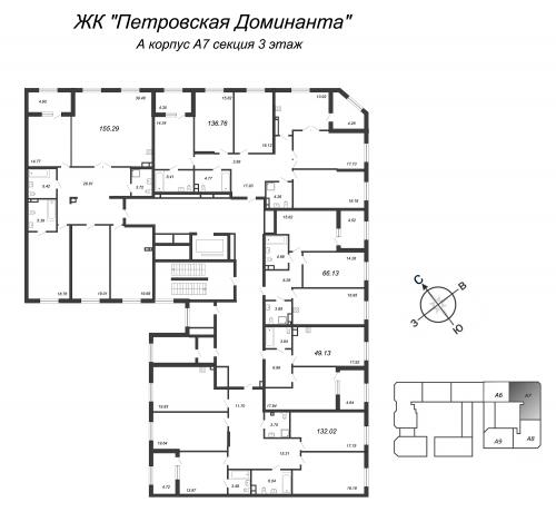 5-комнатная квартира на продажу (136,8 м<sup>2</sup>)