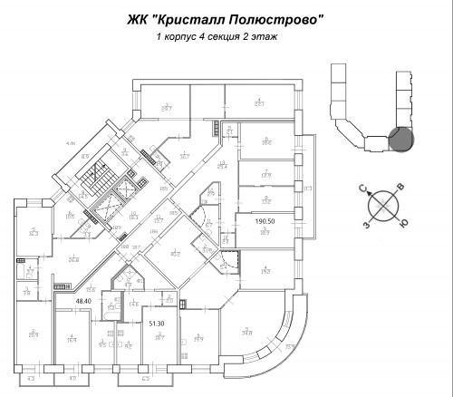 1-комнатная квартира на продажу (48,4 м<sup>2</sup>)