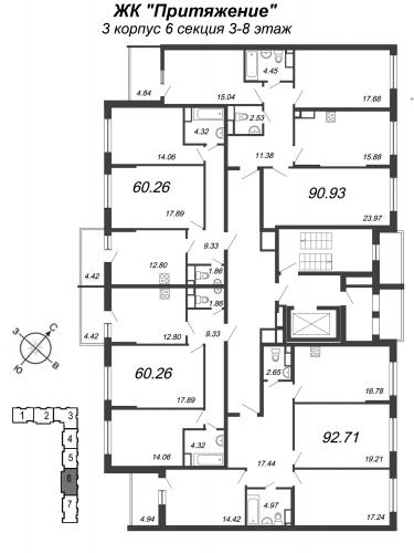 3-комнатная квартира на продажу (92,7 м<sup>2</sup>)