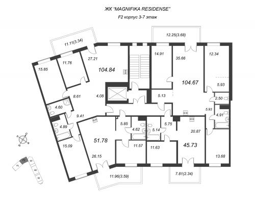 2-комнатная квартира на продажу (45,7 м<sup>2</sup>)