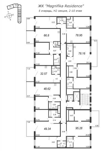 3-комнатная квартира на продажу (79,0 м<sup>2</sup>)