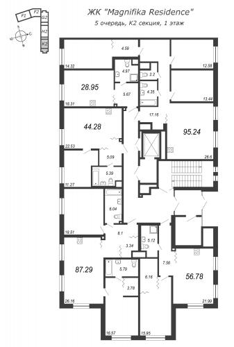 2-комнатная квартира на продажу (56,8 м<sup>2</sup>)