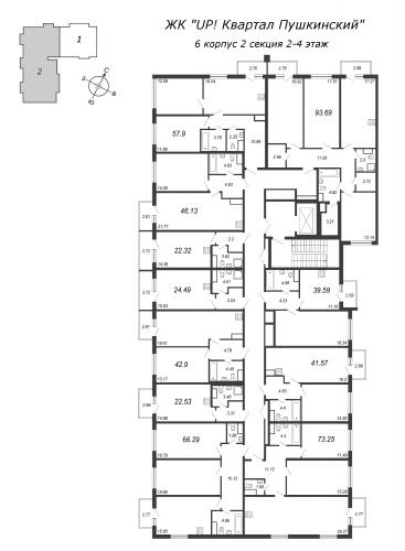 4-комнатная квартира на продажу (93,7 м<sup>2</sup>)