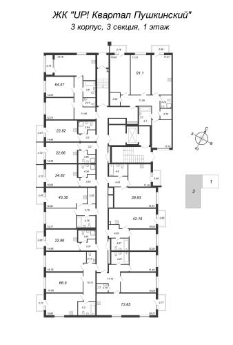 4-комнатная квартира на продажу (91,1 м<sup>2</sup>)