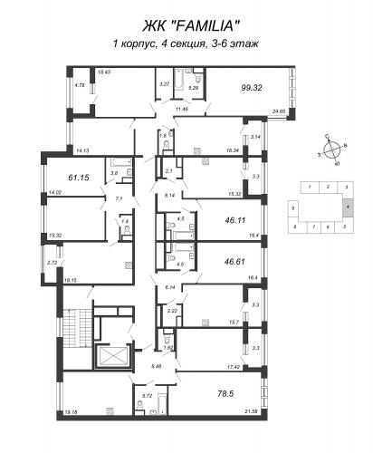 3-комнатная квартира на продажу (61,2 м<sup>2</sup>)