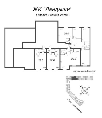 1-комнатная квартира на продажу (39,1 м<sup>2</sup>)