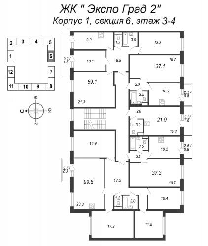 5-комнатная квартира на продажу (99,3 м<sup>2</sup>)