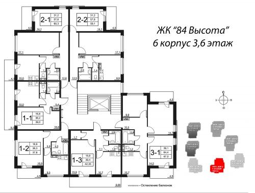 2-комнатная квартира на продажу (59,1 м<sup>2</sup>)