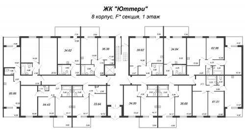1-комнатная квартира на продажу (33,6 м<sup>2</sup>)