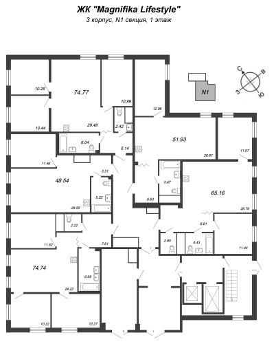 3-комнатная квартира на продажу (65,2 м<sup>2</sup>)