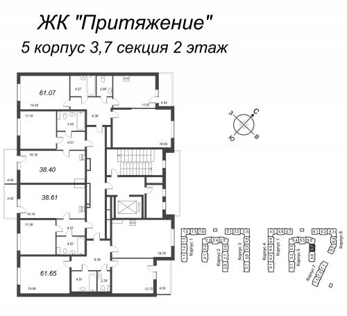 2-комнатная квартира на продажу (38,4 м<sup>2</sup>)