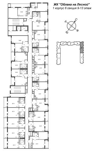 2-комнатная квартира на продажу (32,8 м<sup>2</sup>)