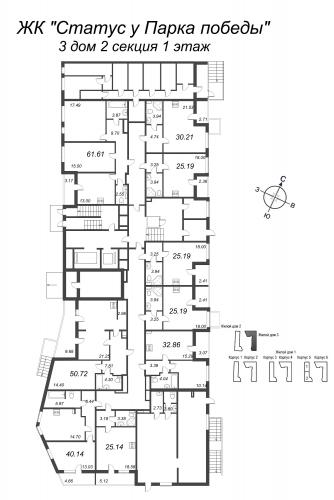 2-комнатная квартира на продажу (32,9 м<sup>2</sup>)