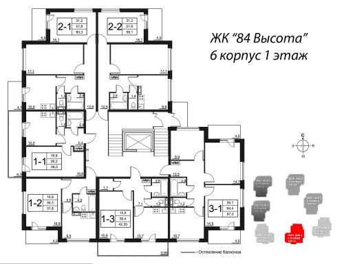 1-комнатная квартира на продажу (37,6 м<sup>2</sup>)