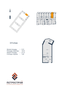 1-комнатная квартира на продажу (19,0 м<sup>2</sup>)