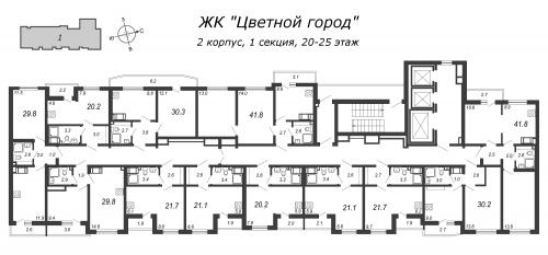 1-комнатная квартира на продажу (29,8 м<sup>2</sup>)