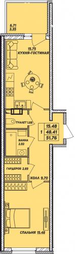 1-комнатная квартира на продажу (51,8 м<sup>2</sup>)