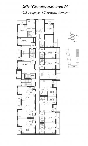 2-комнатная квартира на продажу (36,1 м<sup>2</sup>)