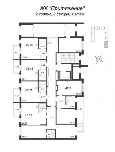2-комнатная квартира на продажу (48,2 м<sup>2</sup>)