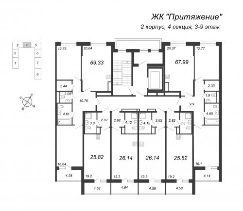 3-комнатная квартира на продажу (69,3 м<sup>2</sup>)